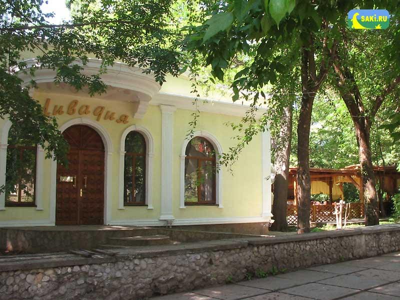 """Саки ресторан """"Сказка Востока"""""""