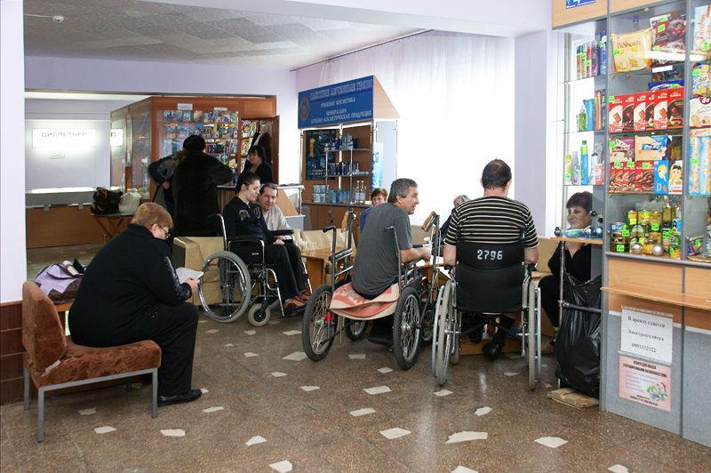 Санаторий саки для инвалидов колясочников фото чернушинского дом-интернат для престарелых и инвалидов