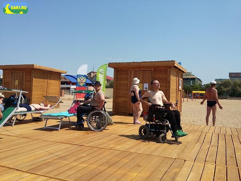 Пляж для инвалидов на «Прибое»