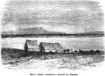 Вид озера сакских грязей в Крыму