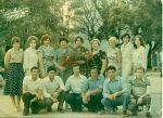 Встреча одноклассников, 1980 г.