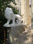 Особняк Логово Льва, фигура льва