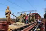 Платформа «Поезда Победы»