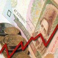 За квартал инфляция в Крыму составила 106,6%, 2 мая 2009