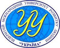 """Университет """"УКРАИНА"""" г.Саки школа №4"""