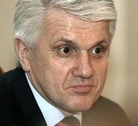 Председатель Верховной Рады Украины посетит Саки