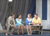 В Саках состоялась премьера спектакля, 2 октября 2009