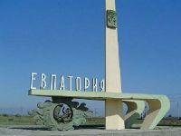 Евпатория планирует обеспечить туристов информацией