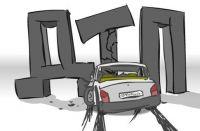 В Сакском районе столкнулись 3 автомобиля