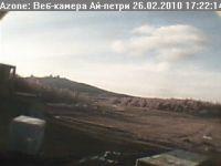 В Крымских горах заработала первая веб-камера