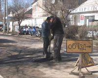 В Саках  развернулись работы по ремонту дорог, 22 марта 2010