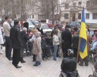 Всеукраинский съезд инвалидных организаций