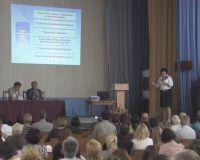 В Саках прошла международная медицинская конференция