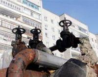 Крымская прокуратура выявила нарушения в ЖКХ, 1 июня 2010