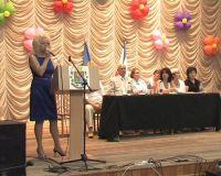 Ежегодная педагогическая конференция в Саках, 4 сентября 2010