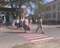 Пешеходные переходы в Саках