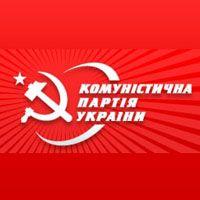 Коммунисты выдвинули в мэры Саки своего кондидата