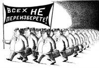 Крымский депутат — это пожилой дядька с высшим образованием