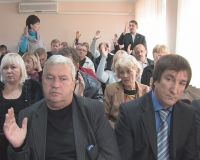 Вторая сессия сакского горсовета нового созыва, 14 декабря 2010