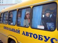 Сакский район получил новый школьный автобус