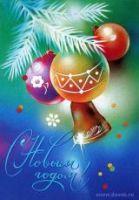 Новогоднее поздравление Сакского городского головы, 29 декабря 2010