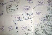 Обращения граждан в Сакский горсовет за 2010 год