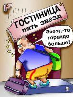 В Евпатории установлена ставка туристического сбора