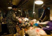 В Кольцово построят мусороперерабатывающий комплекс для Саки и Евпатории