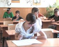 Оценивание Сакских школьников