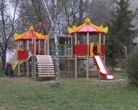 Общегородская детская площадка Саках