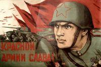 67-летие освобождения Саки от немецко-фашистских захватчиков