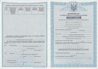 В Крыму опять стали выдавать госакты на землю, 26 апреля 2011