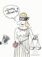 В Саках завели дело на судью, 13 мая 2011