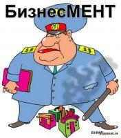 Суд арестовал задержанных в Саках милиционеров