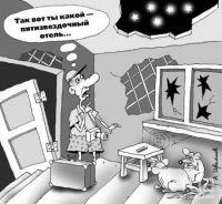 Туристический сбор в Крыму предложили заменить туристическим патентом, 20 мая 2011