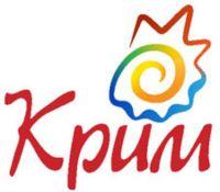 Ребрендинг Крыма