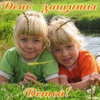 Международный день защиты детей в Саках