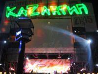 KaZantip-2011 стартует 18 июля