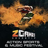 Спортивный KaZantip-2011 открылся