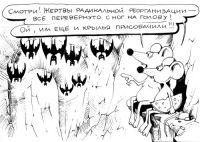 Гриценко разоблачил попытку Ежеля стырить лучший военный санаторий Крыма