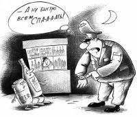 В Саках ограничили торговлю алкоголем