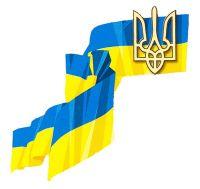 Поздравление городского головы Саки с Днем Независимости Украины
