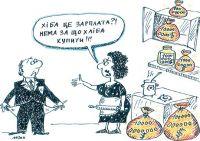 На предприятиях города Саки полностью ликвидирована задолженность по зарплате, 4 сентября 2011