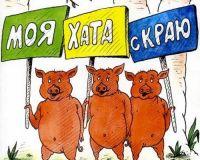Ход выполнения  социальных договоров в Саках