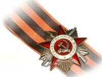 Чествование ветеранов партизанского движения