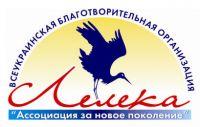 Всеукраинский слет педагогов в Саках