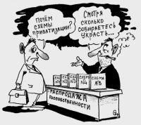 Крым готовится продавать санатории