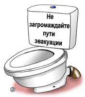 В Саках проблемы с канализацией