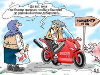 В Саках хотят открыть интернат для престарелых людей