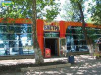 "Кафе ""Бистро"" в центре Саки было снесено незаконно, 26 октября 2011"